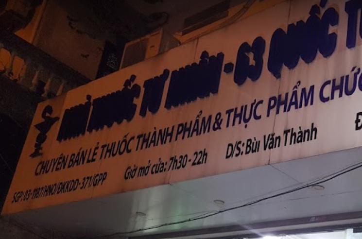 Nhà thuốc 63 Quốc Tử Giám, số 63 Quốc Tử Giám, Đống Đa, Hà Nội