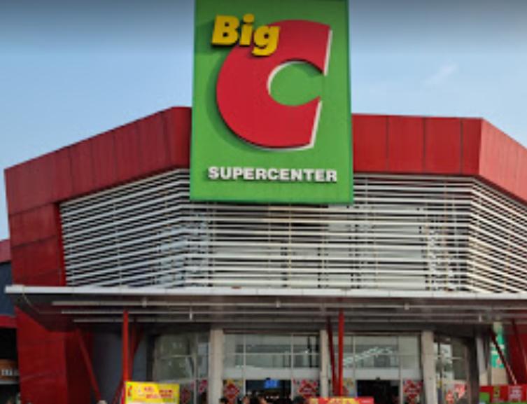 Big C An Lạc, 1231 QL1A, Khu Phố 5, Bình Tân, TPHCM