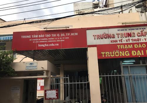Trường Trung Cấp Hồng Hà - 4/9 Hoàng Dư Khương, Phường 12