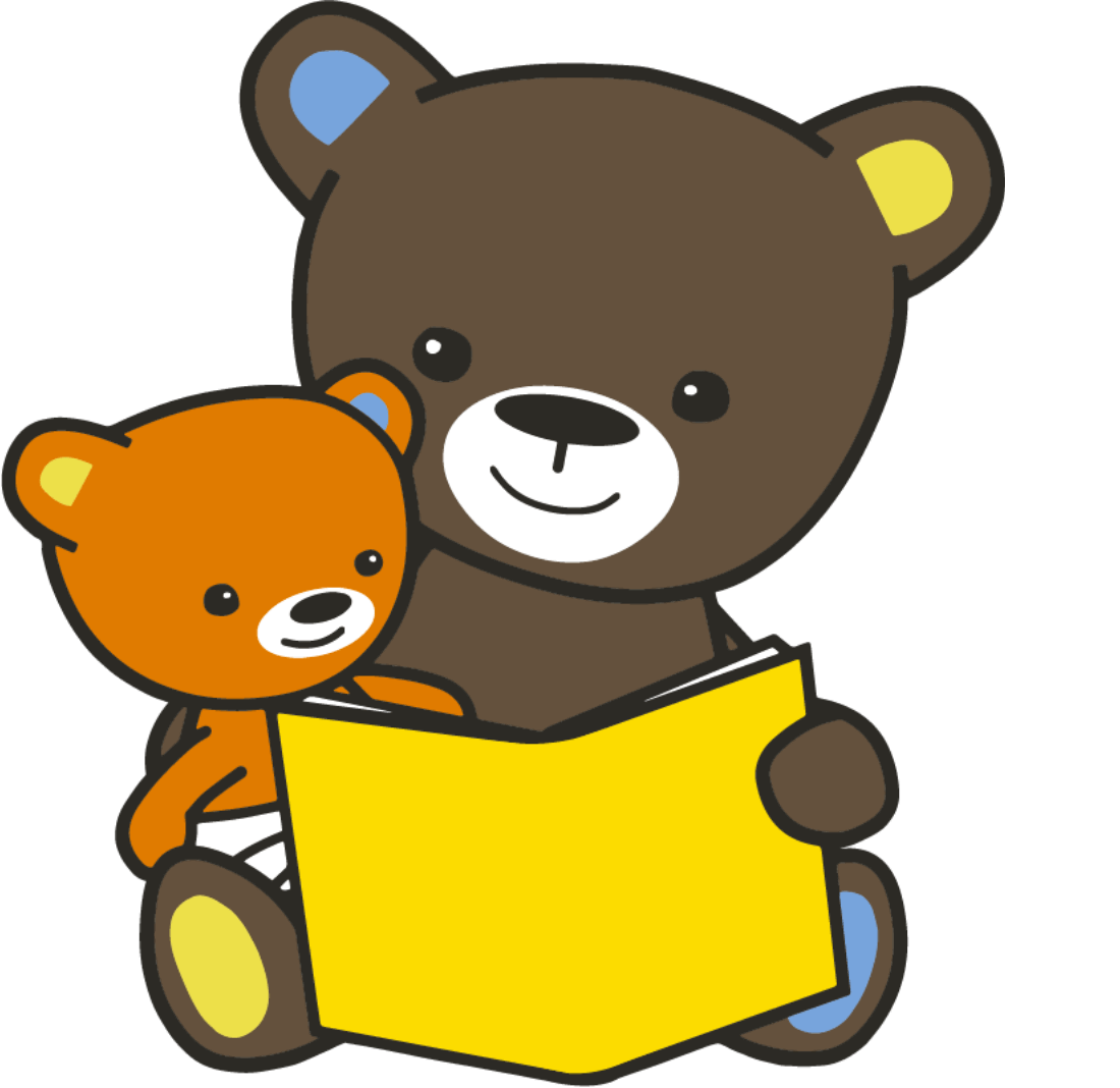 The Baby Bear and Big Bear Reading