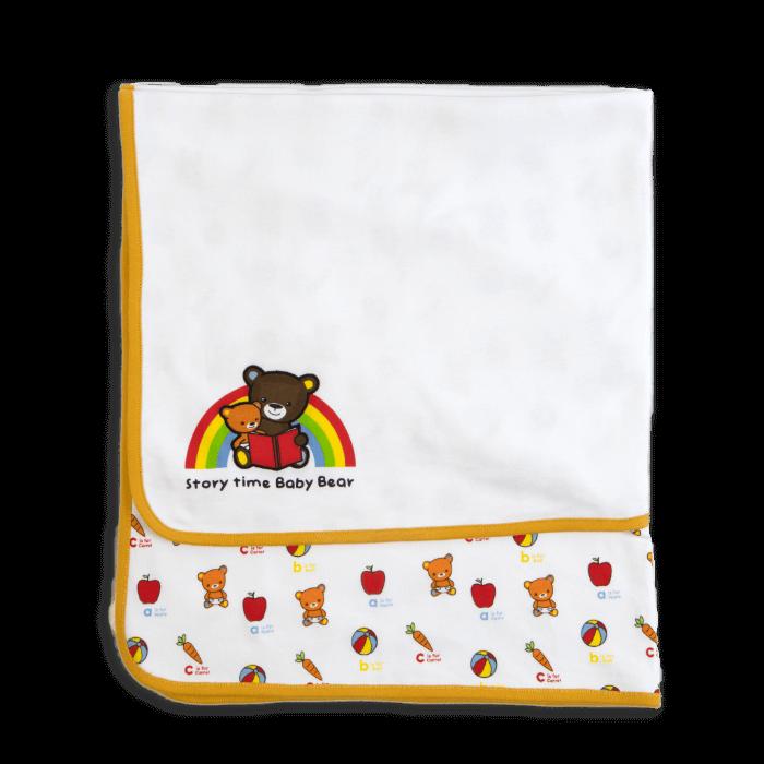 The Baby Club babywear blanket