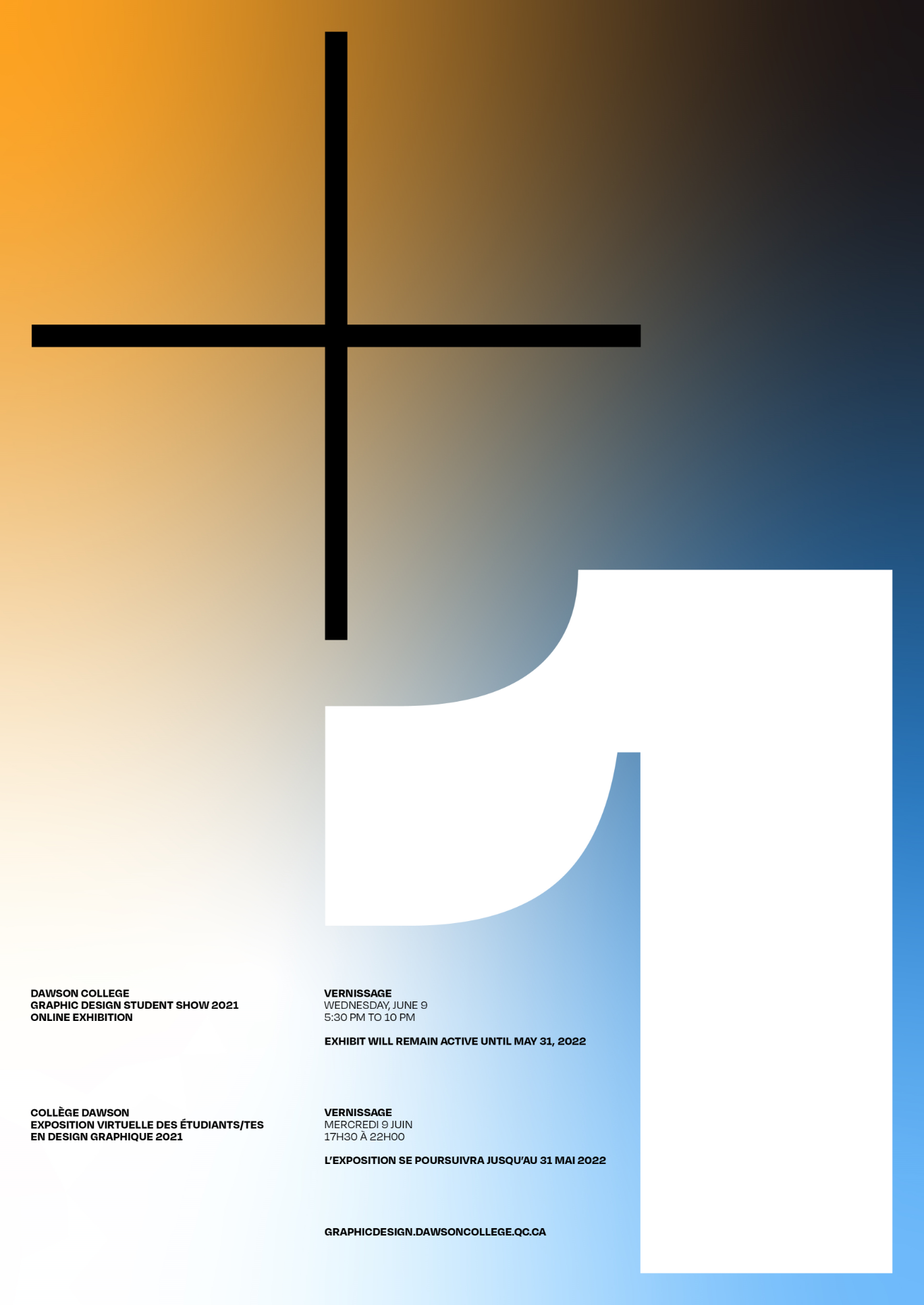 """Image of """"+1"""" poster"""