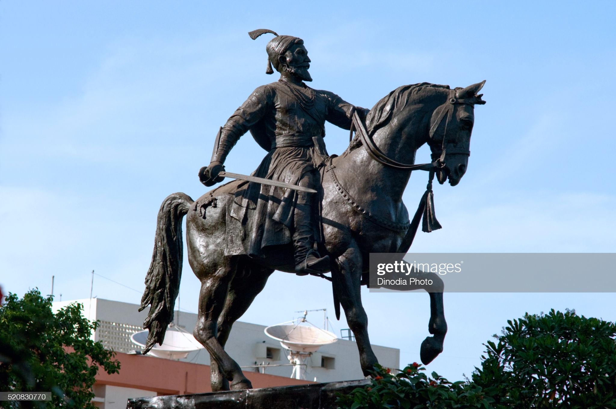 Statue of shivaji maharaja near gatway of india, Bombay, Mumbai, Maharashtra, India : Stock Photo