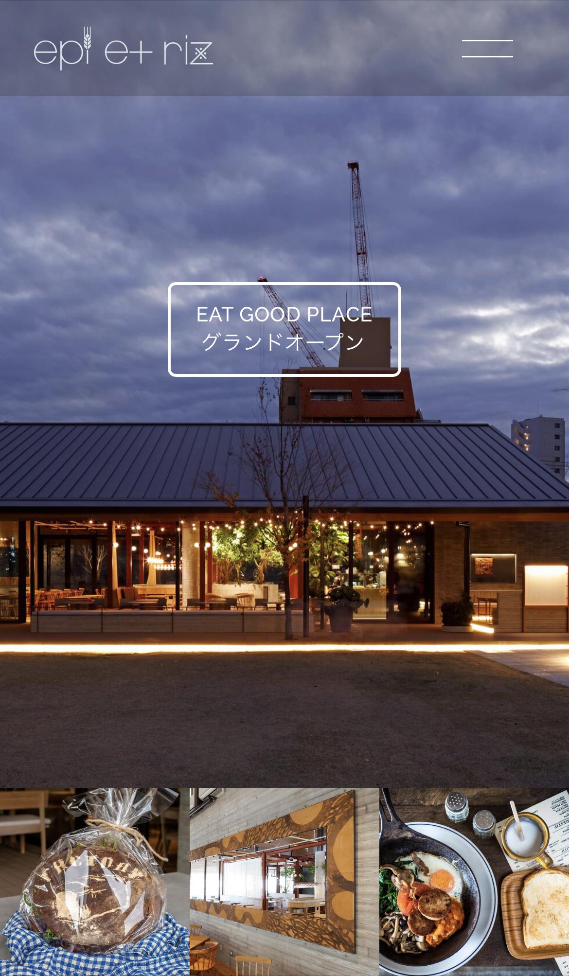 epietriz restaurants