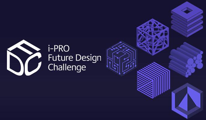 I-PRO Future Design Challenge 2021