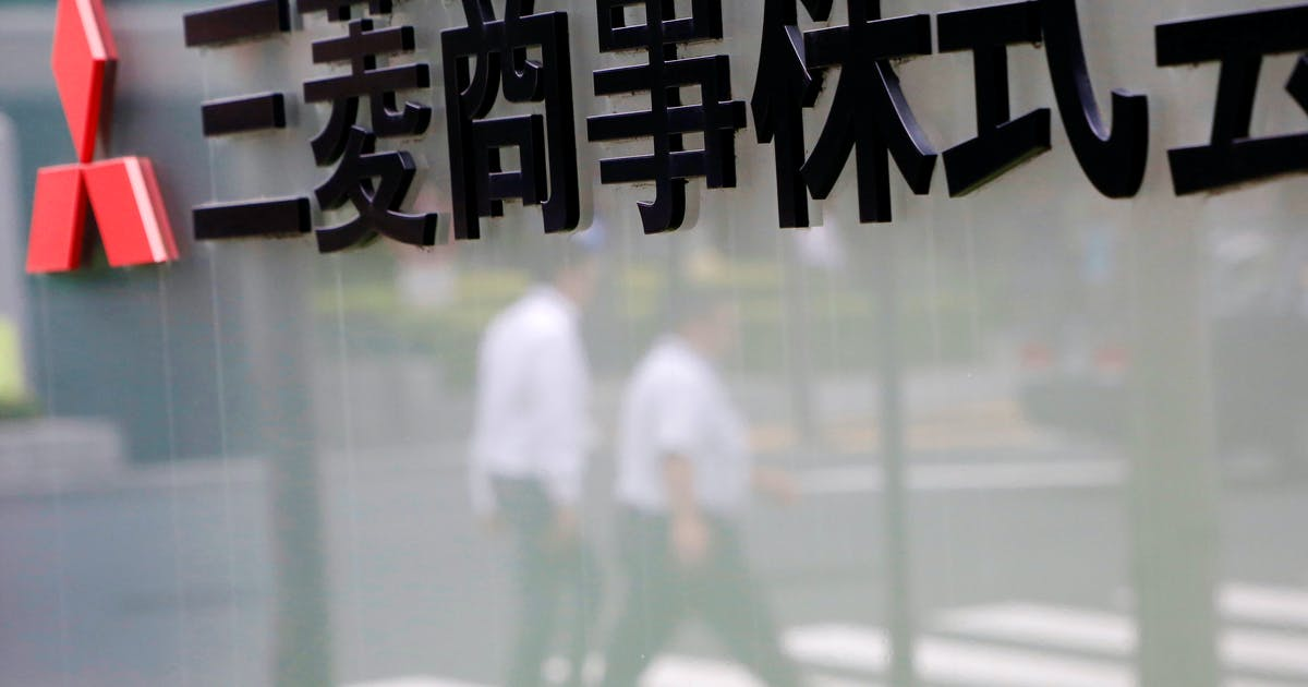 Japan's Mitsubishi partners with Shell Canada in clean energy push |  SaltWire