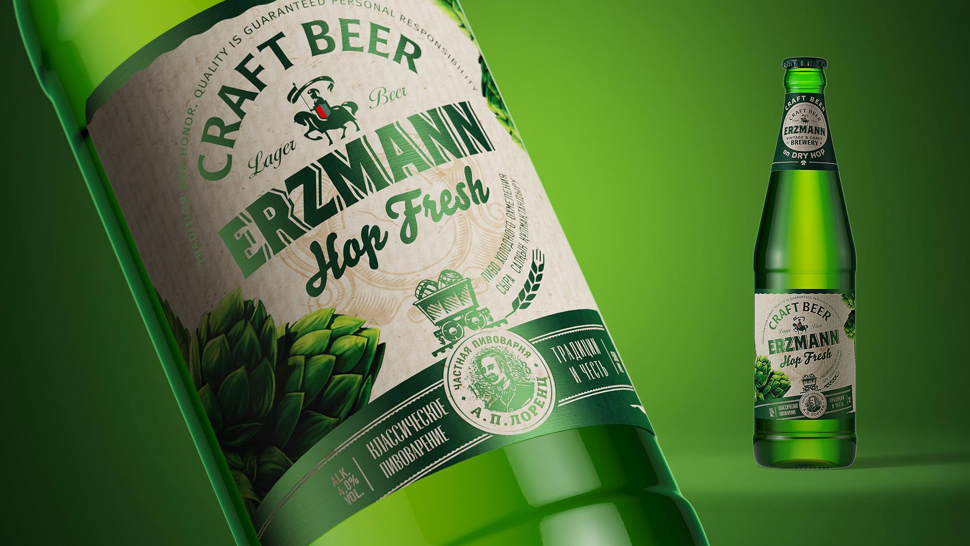"""Созданный дизайн сохранил давнюю историю пивоваренного завода. Новый завод получил название """"Частная пивоварня А.П. Лоренца"""""""