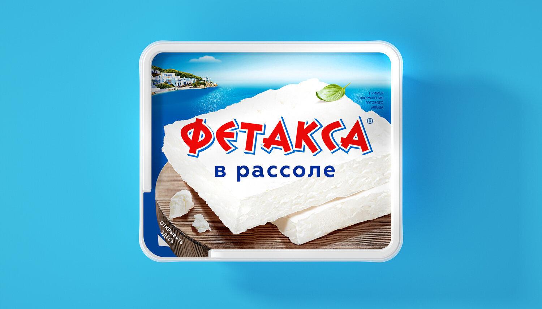 BQB_FETAXA_02.jpg