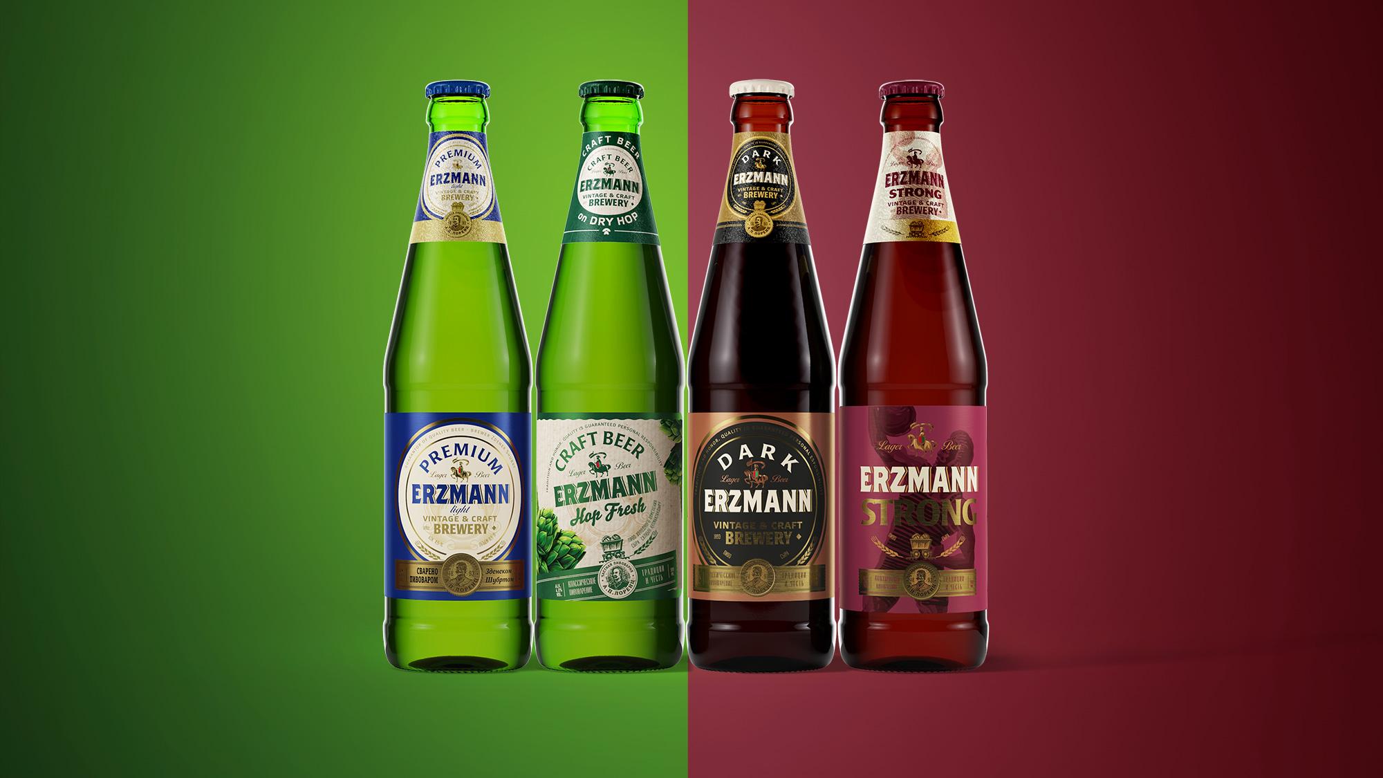 Erzmann_beer_1.jpg