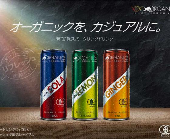 Red Bull: стратегия продвижения в Японии