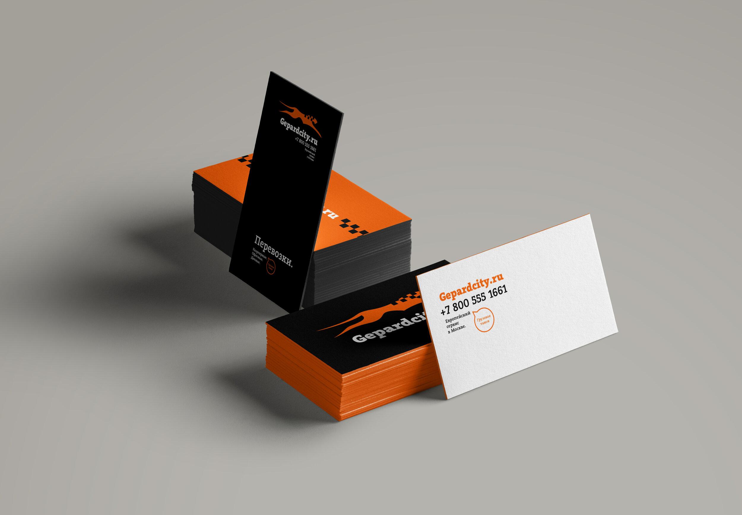 Яркая и узнаваемая айдентика, разработанная агентством, была использована  в оформлении автопарка компании, униформы, интернет-сайта, деловой документации, рекламно-информационных материалов и других носителей фирменного стиля