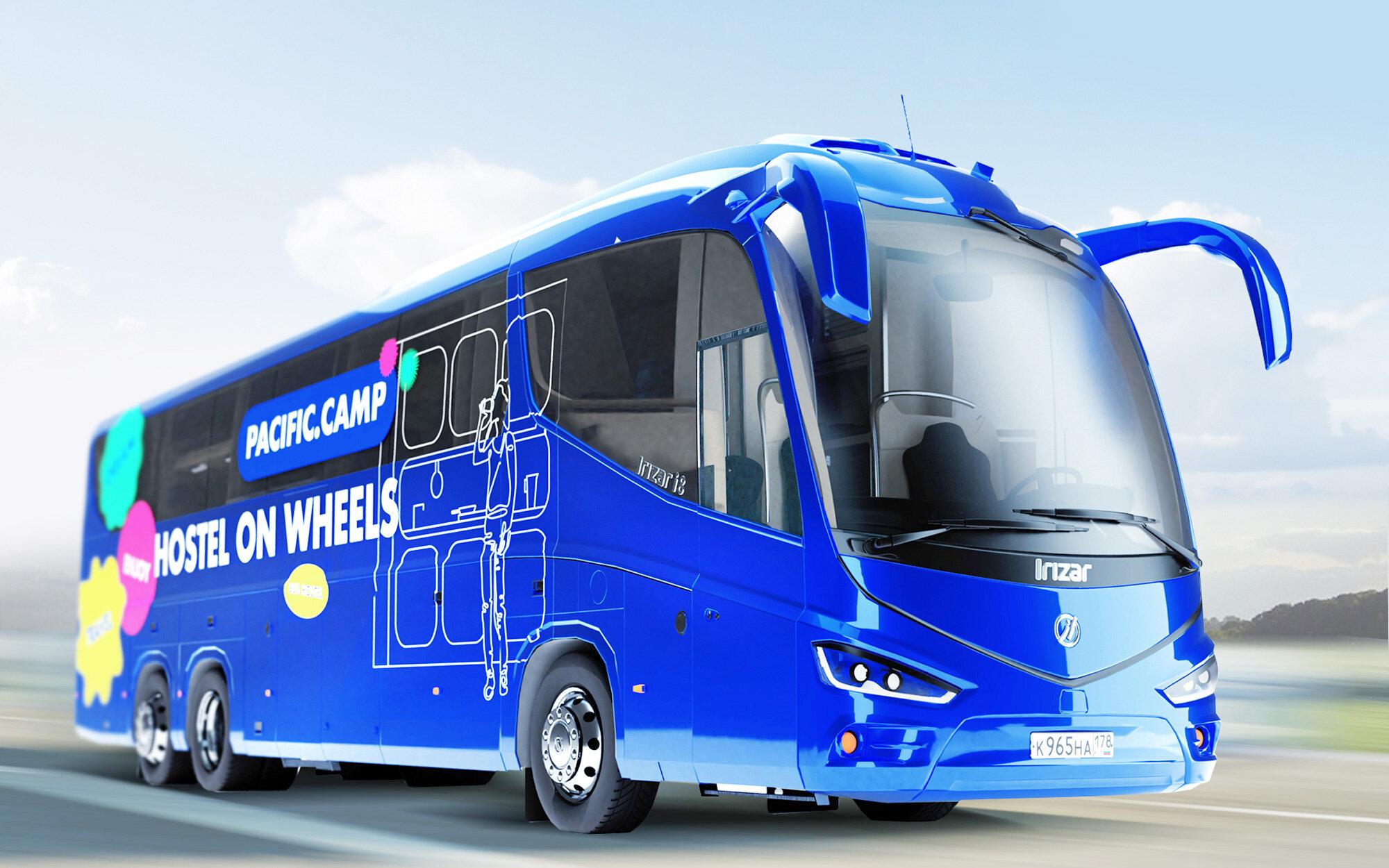 Агентство BQB разработало корпоративный бренд для компании-оператора междугородних автобусов-хостелов