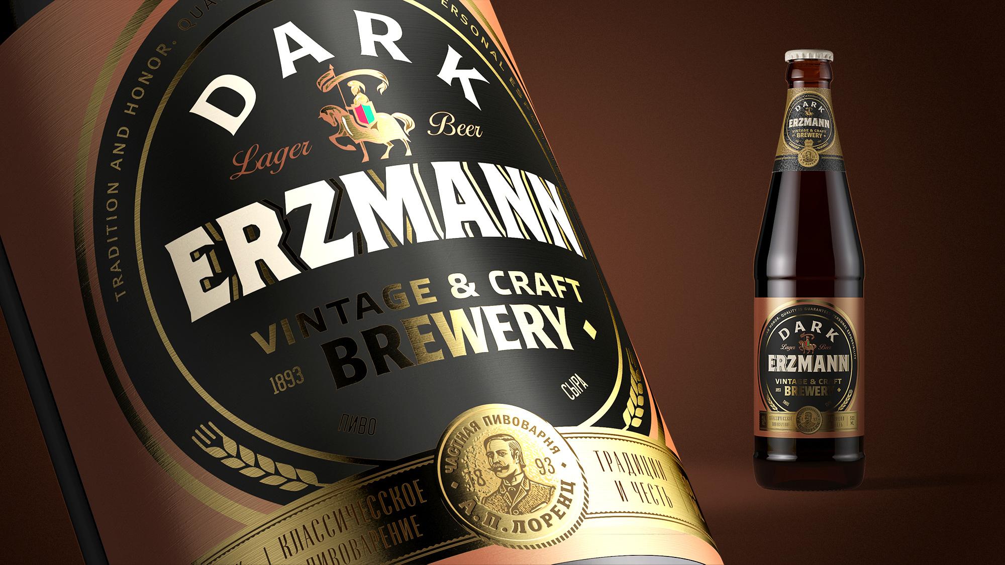 Так же был разработан логотип и серия фирменных иллюстраций. Свое отдельное визуальное оформление получили все серии пива Erzmann (Dark, Lager, Hop Fresh, Strong).