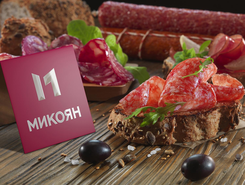 Mikoyan2019_bqb_5.jpg