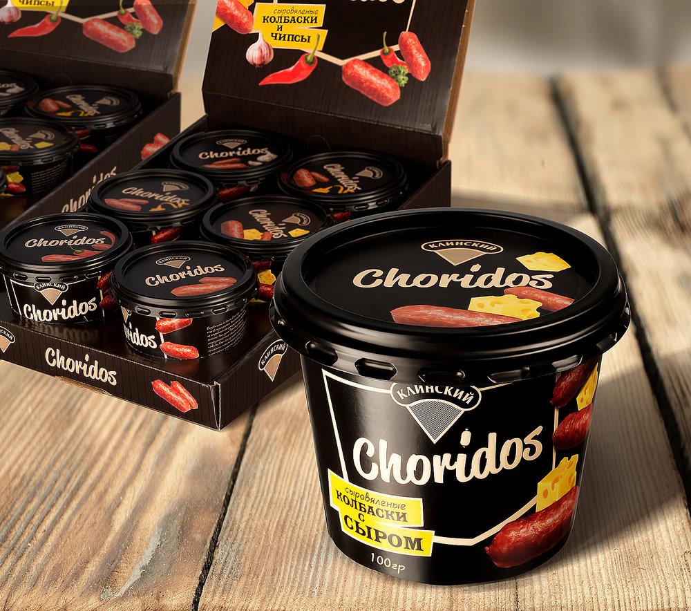 Choridos_BQB_1.jpg