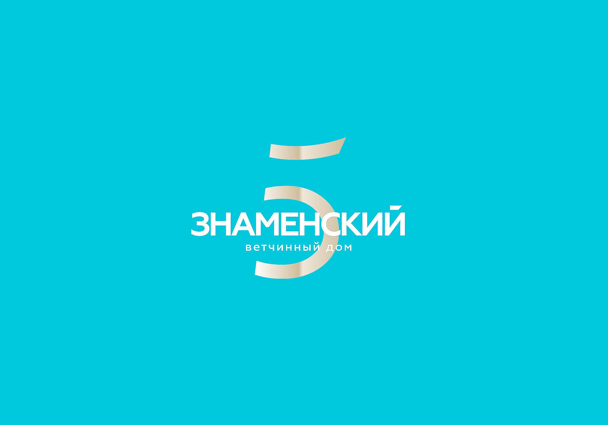 bqb_znamensky_packaging_logo.jpg