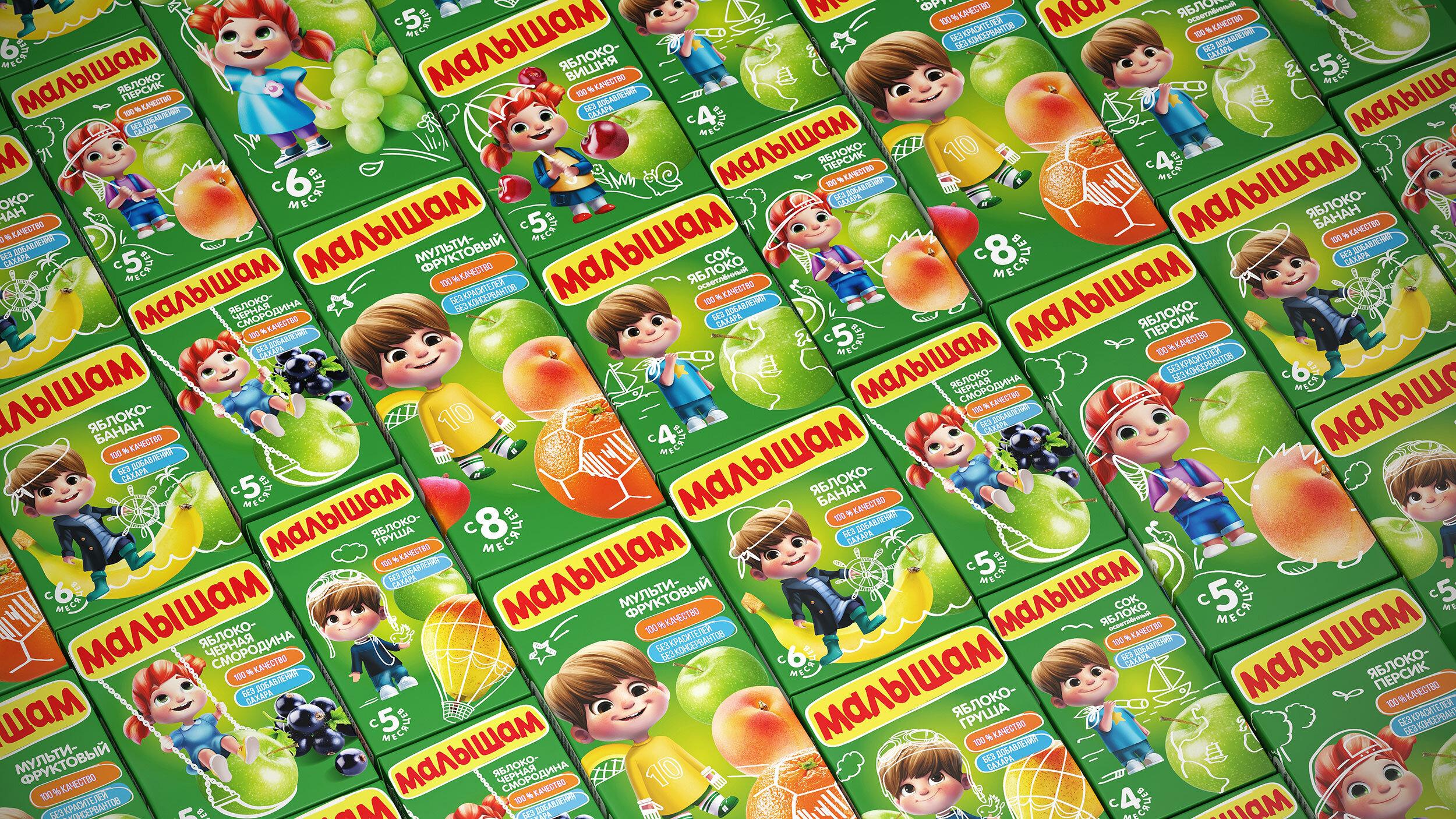 В рамках редизайна продукта были переработаны сами фрукты. Теперь они приобрели более естественный и натуральный вид. Новая зеленая цветовая гамма, сделала продукт ярким и узнаваемым. Иная цветовая гамма создала другое  эмоциональное  восприятие продукта для детей. Тем более, согласно последним исследованиям, именно зеленый цвет быстрее распознается человеческим глазом на полках магазинов.  Изменения коснулись и самого логотипа. Перед агентством BQB стояла непростая задача: изменить имеющийся фирменный знак так, чтобы не потерять цветовое наполнение и историческую узнаваемость. В новом рестайлинге самого логотипа мы опирались прежде всего на предпочтения целевой аудитории. Отсюда игривый леттеринг и измененное расположение логотипа. В итоге, новая упаковка позволяет сокам выглядеть позитивно и современно.