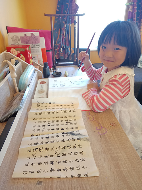 Grace, whose mother Viva works for ELPNZ, studying Chinese language