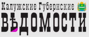 КГ Ведомости