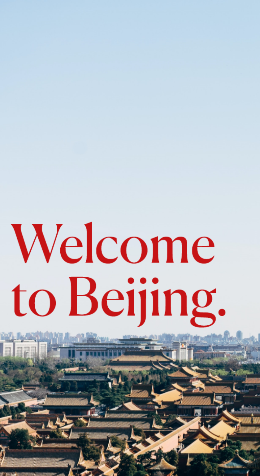 Beijing travel guide homepage display