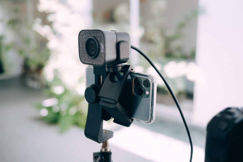 logitech webcam for live streaming