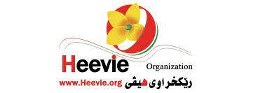 Heevie Organisation