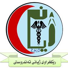 Zhian Health