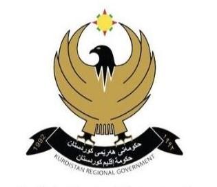 Kurdistan Ministry of Health