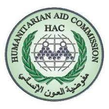 Humanitarian Aid Commission