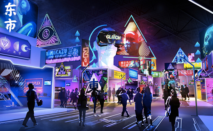 Taobao Maker Festival, sponsorisé par la plateforme de commerce électronique Alibaba, va mettre en avant les NFTs pour la première fois.