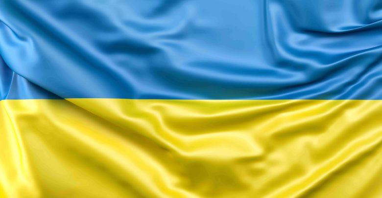 L'Ukraine reconnaît légalement les crypto-monnaies pour la première fois