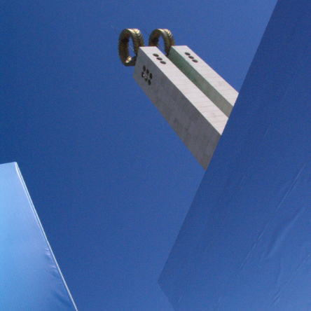 Abstract photo of an outside of a building