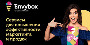 1000 рублей на бонусный счет для новых клиентов
