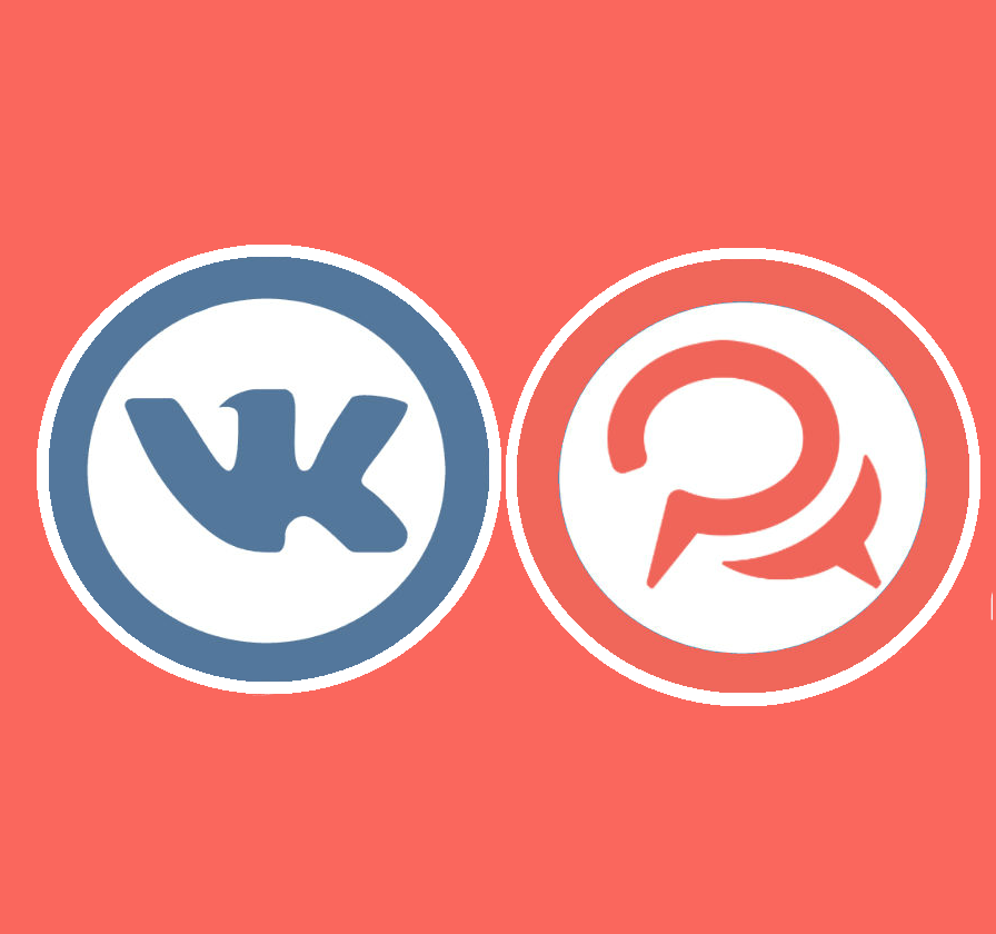 Правила рассылки ВКонтакте