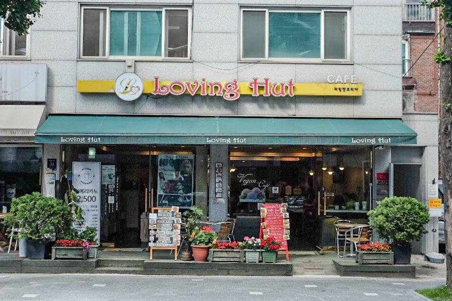 vegan-seoul-guide-lovinghut-cafe-storefront