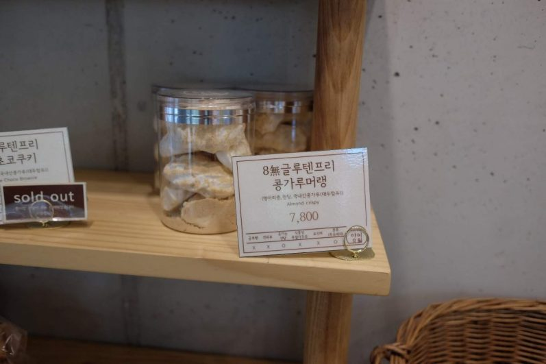 vegan-seoul-guide-yummyyomil-almond-meringue