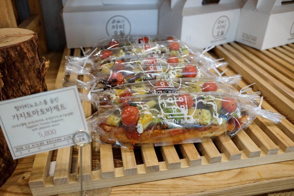 vegan-seoul-guide-yummyyomil-eggplant-tomato-baguette