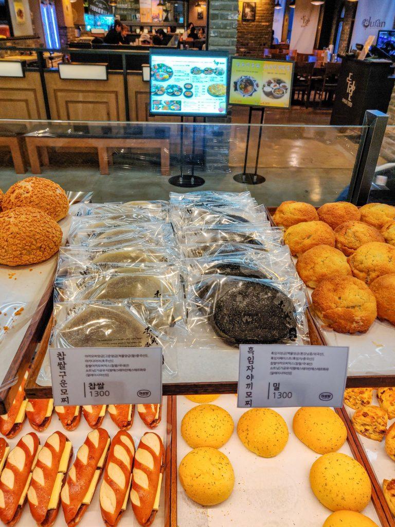 lotte-world-mall-lee-sung-dang-cafe-vegan-mochi