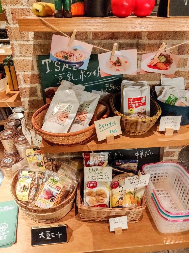 ts-restaurant-tokyo-vegan-shop