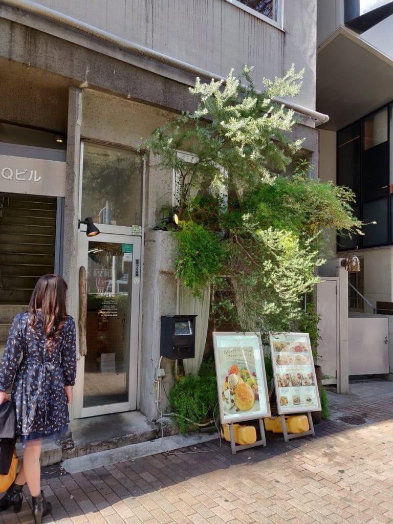 ain-soph-journey-store