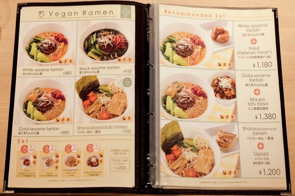 vegan-tokyo-guide-narita-airport-ts-tantan-menu-1