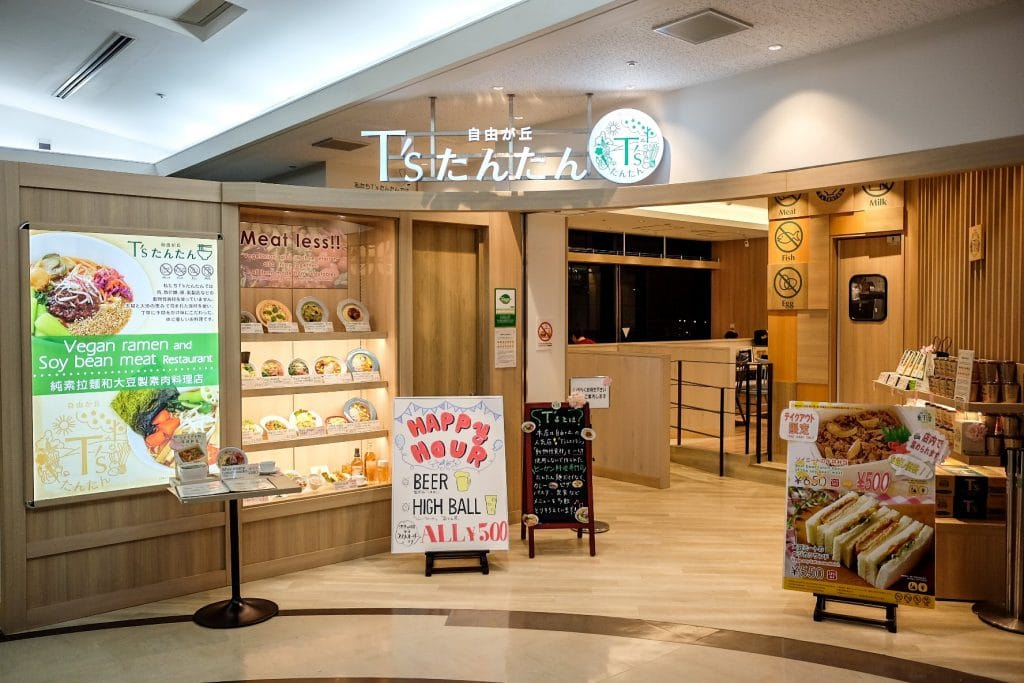 vegan-tokyo-guide-narita-airport-ts-tantan