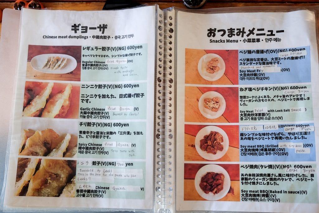 tokyo-vegan-guide-yakuzenshokudo-chabuzen-menu-2