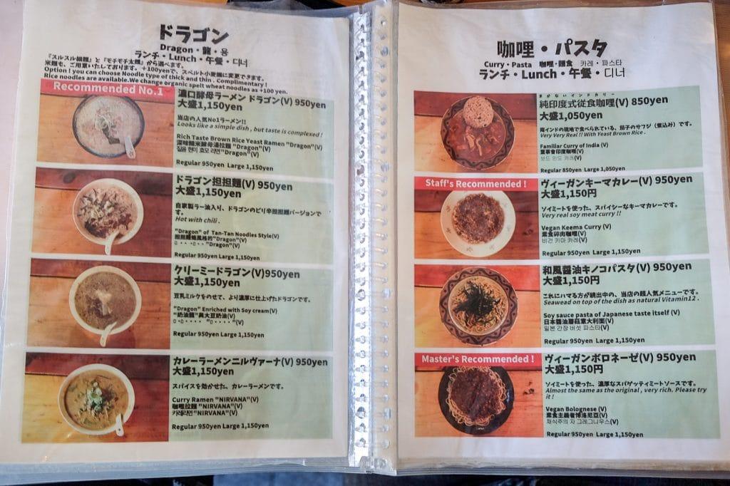 tokyo-vegan-guide-yakuzenshokudo-chabuzen-menu-1