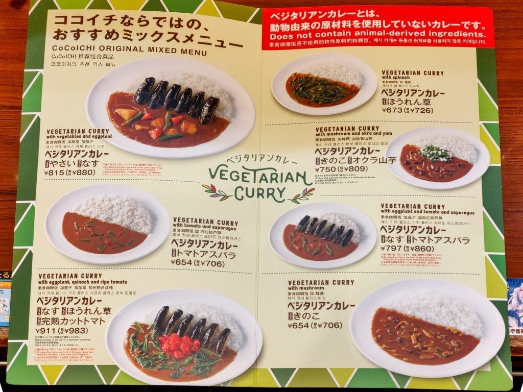 tokyo-vegan-guide-coco-ichibanya-menu-2