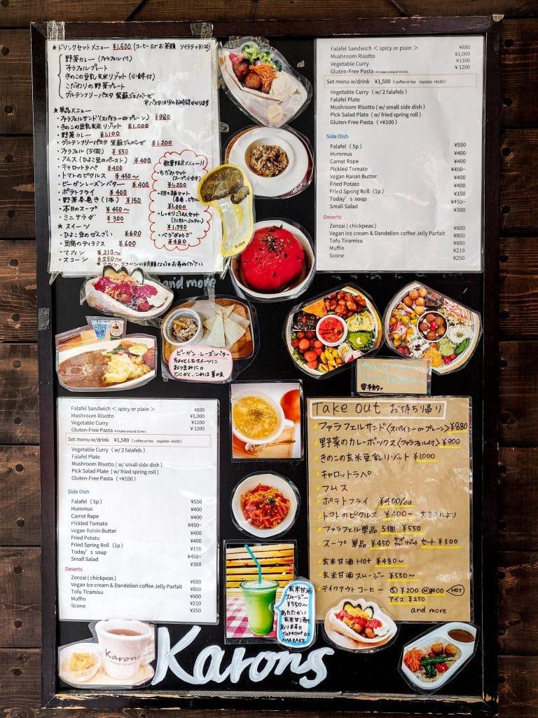 Karons-Gakugei-Daigaku-menu