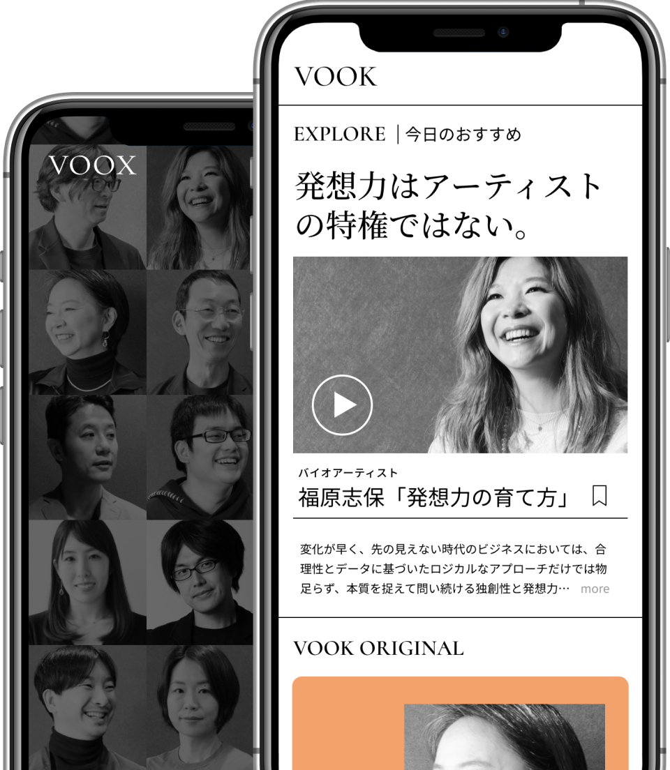 Voox is a mobile app with 10-minute audio snippets
