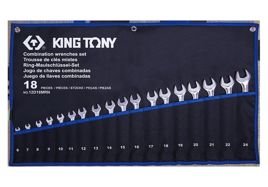 King Tony 18pc Combination Wrench Set