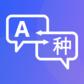 AppJetty Language Translator