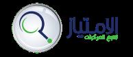 Al amtyaz logo